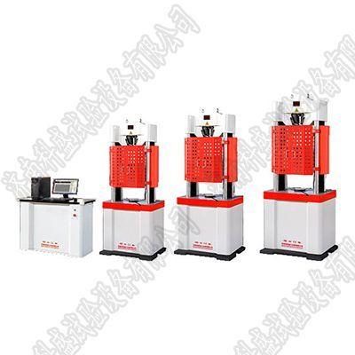 300KN微机控制电液伺服万能试验机